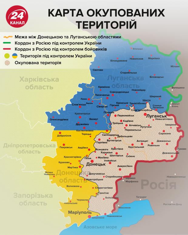 Боевики усилили обстрелы ВСУ на Донбассе: самые горячие направления