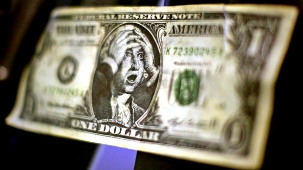 Большинство банков мира не переживут новый экономический кризис